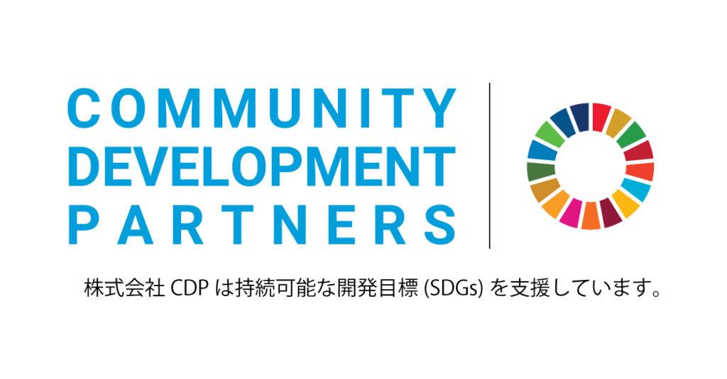 CDP for SDGs